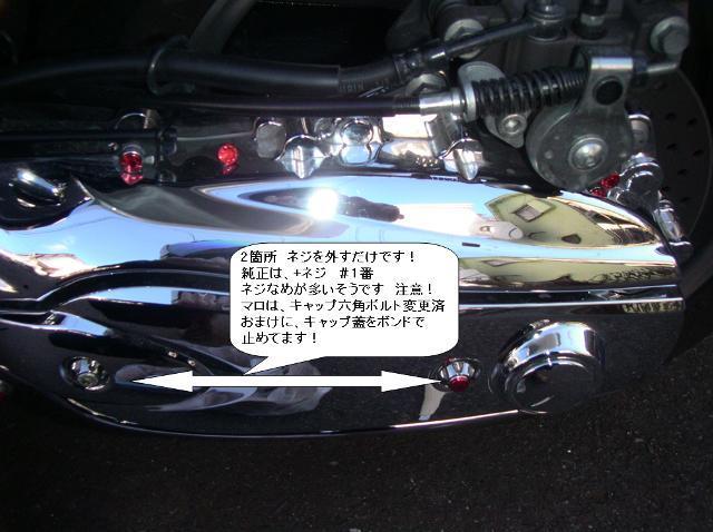 201212192222245e2.jpg