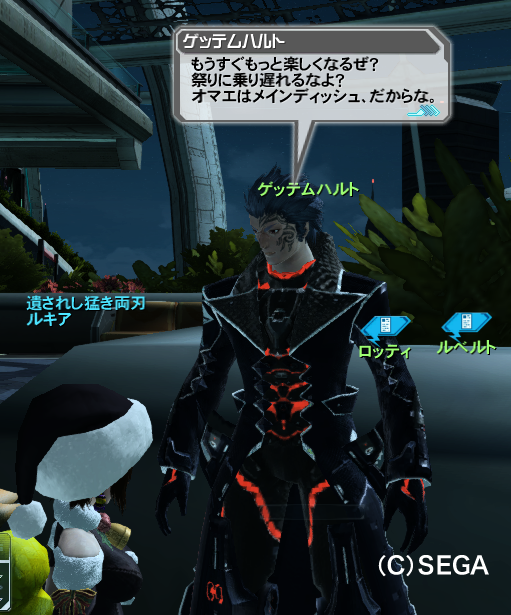 pso20121206_002222_013.png