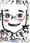 ProNarikawa