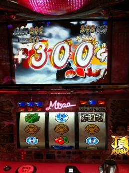 fc2blog_201208271855202af.jpg