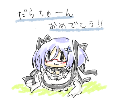 2013051423493726b.png