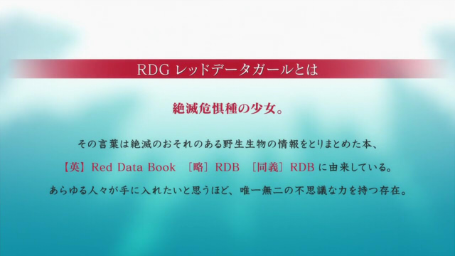 RDG1-03.jpg