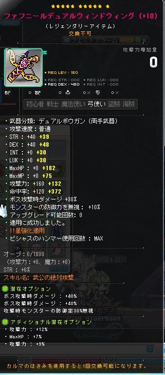 20141107012656d1f.jpg