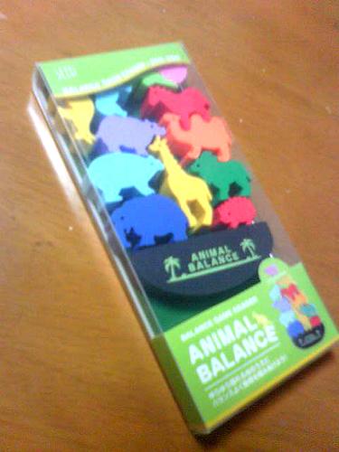 animalbalance1.jpg