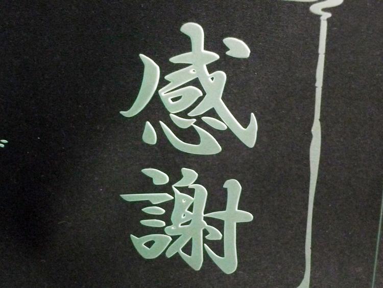 131230-01.jpg