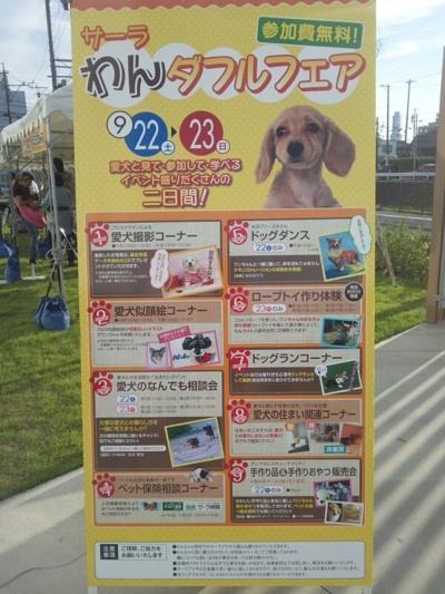 fc2blog_201210170743362ad.jpg