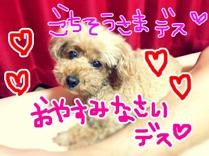 fc2blog_20121031073038fbf.jpg