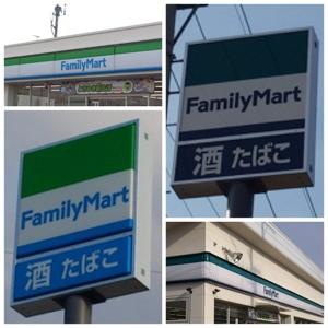 fc2blog_20121112154007736.jpg