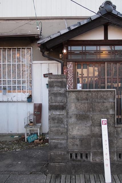 18nichi_i025.jpg