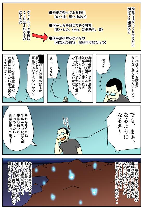 20120818041946538.jpg