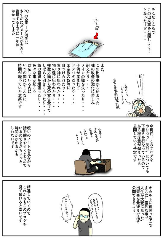 20120912034911ac8.jpg