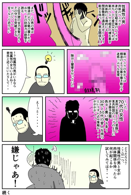 20120917013246e78.jpg