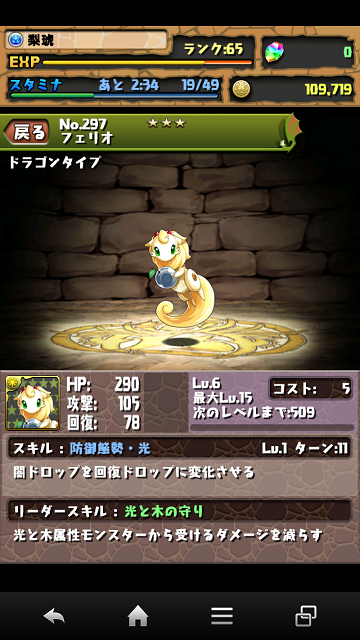 20130402083216c59.png