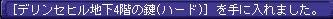 20130403044442f1c.png