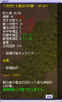 2013042109513315f.png