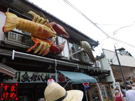 千代保稲荷神社4