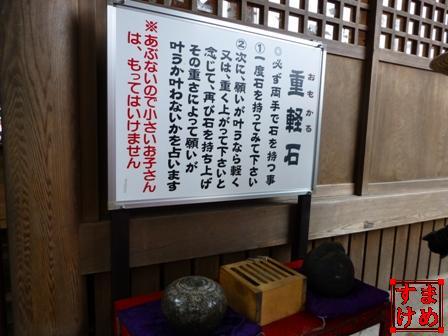 千代保稲荷神社18