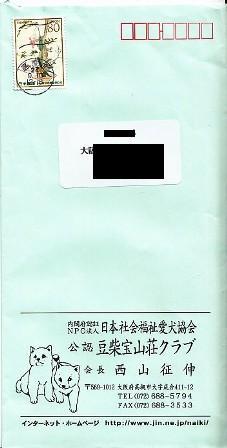 宝山クラブ1