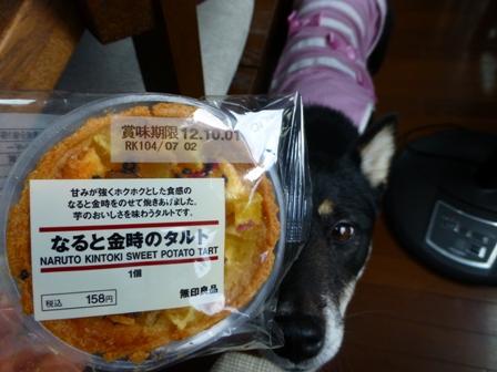無印菓子4