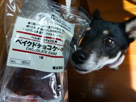 無印菓子13