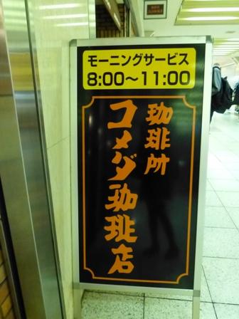 伊奴(いぬ)神社5