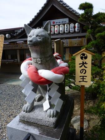 伊奴(いぬ)神社13