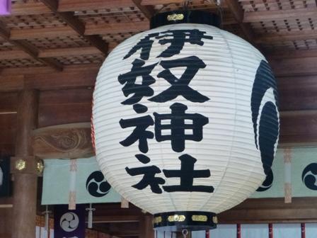 伊奴(いぬ)神社14