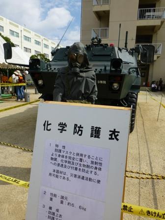 創隊52周年記念行事10