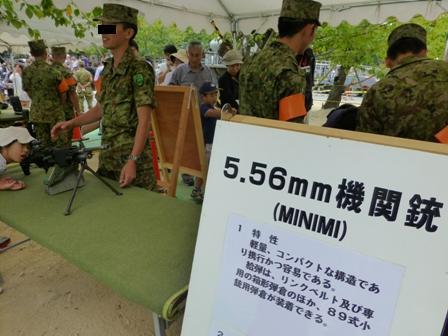 創隊52周年記念行事14