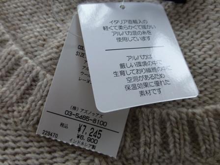 三井アウトレットパーク14