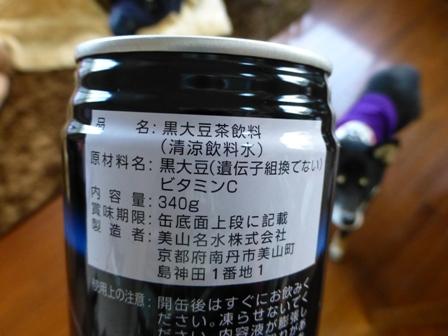 豆奴妓茶5