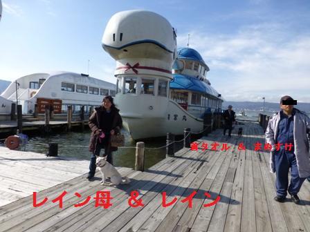 諏訪湖観光汽船32