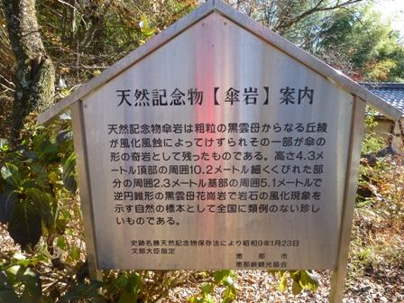 恵那峡12