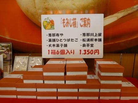 2012121809465157f.jpg