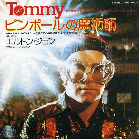 Tommyトミー10
