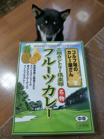ゴルフ場カレー1