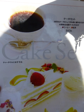徳島洋菓子倶楽部イルローザ3