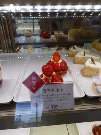 徳島洋菓子倶楽部イルローザ14