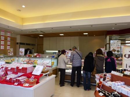 徳島洋菓子倶楽部イルローザ16