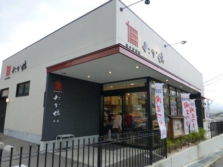 佐賀牛コロッケ2