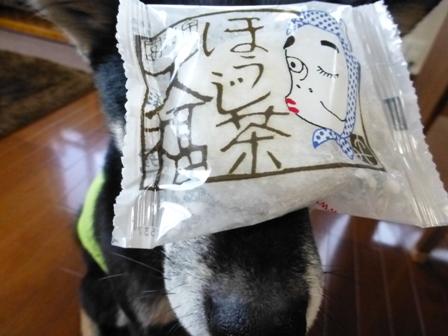 ほうじ茶大福3