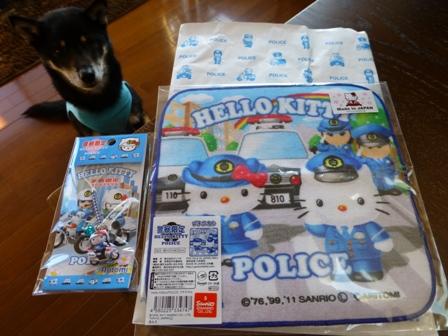 警察キティ4