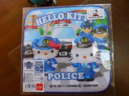 警察キティ5