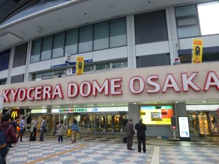 阪神中日京セラドーム3