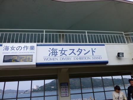ミキモト真珠島13