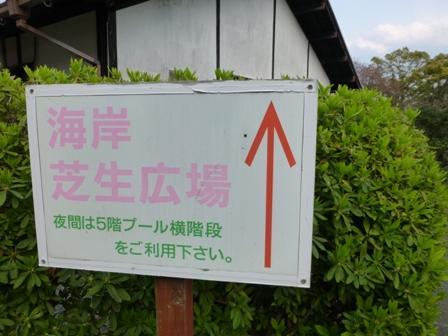 ホテル鳥羽小涌園18