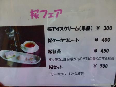 DOGcafe あぽろ14