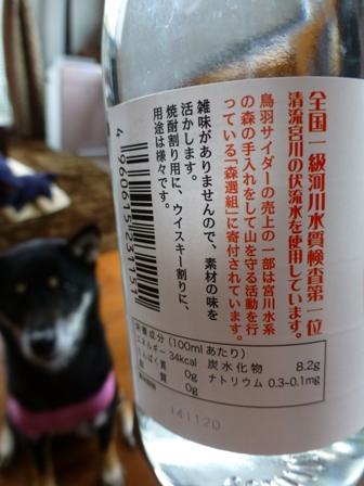 信楽鳥羽伊勢旅行お土産7