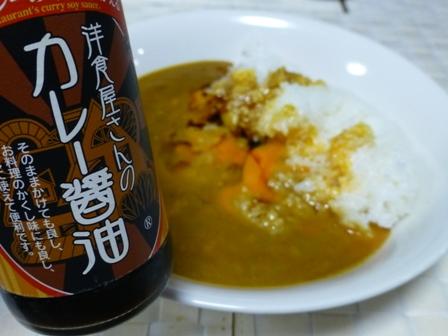 松阪牛カレー8