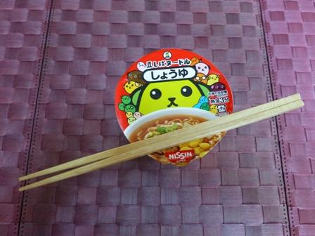 豆しばヌードル19